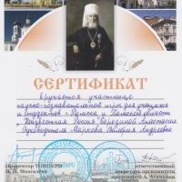 _Березина-Анастасия